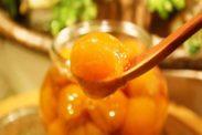 完熟梅のシロップ煮(甘露煮)