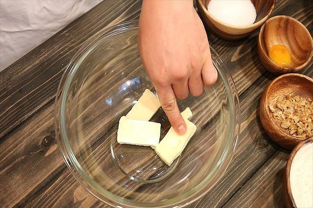 バターの固さを確認する