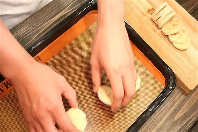 クッキーを並べる