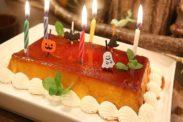 かぼちゃのプリン完成