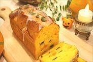 かぼちゃのパウンドケーキ完成