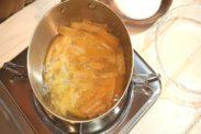 文旦(ぶんたん)の皮をシロップで煮詰めた状態