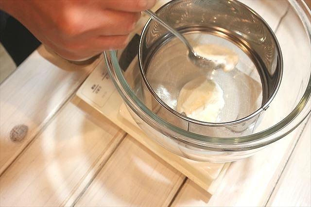 濾し網にヨーグルトを入れる