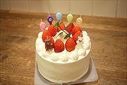 お誕生日・お祝いデコレーションケーキ完成