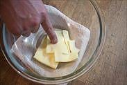 バターの固さを調整する
